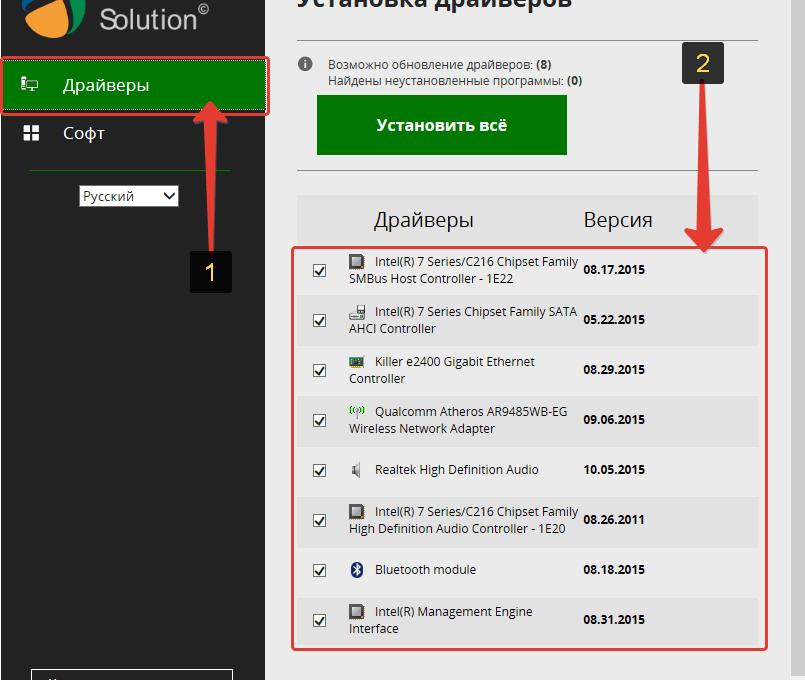 Установка драйверов через DriverPack