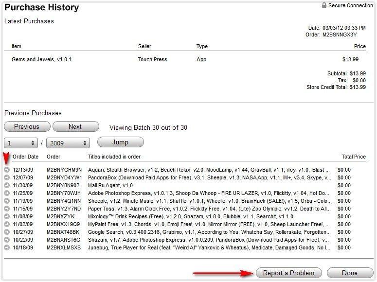 История покупок учётной записи