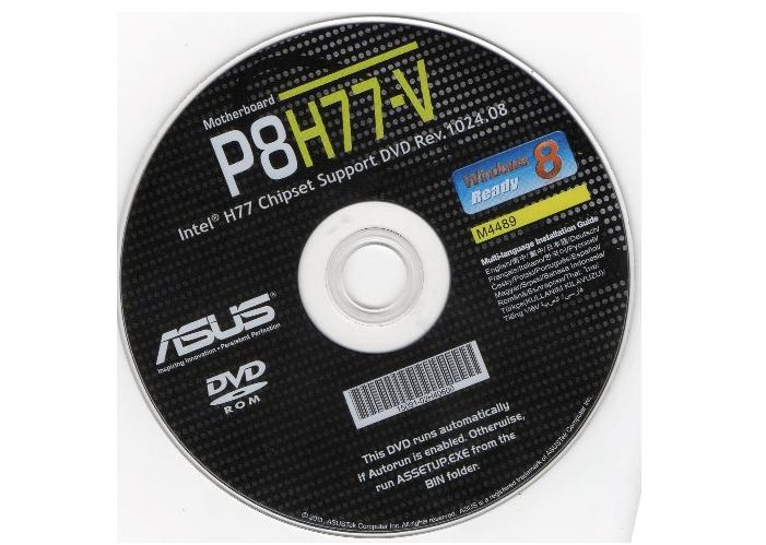 Установочный диск с драйверами