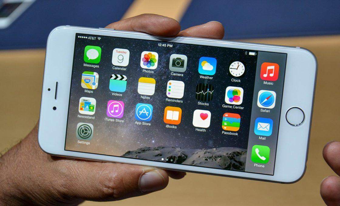 Приложение App Store