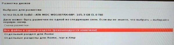 Сохранение всех файлов в одном разделе