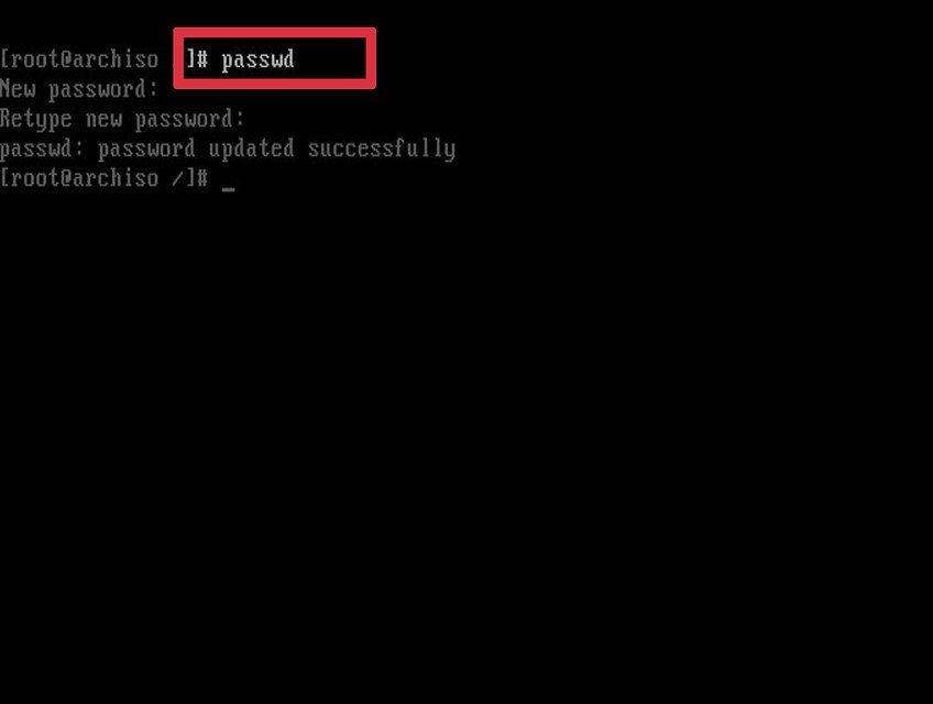 Пароль Arch Linux