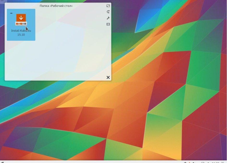 Запуск файла установки Kubuntu