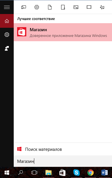 «Поиск» Windows