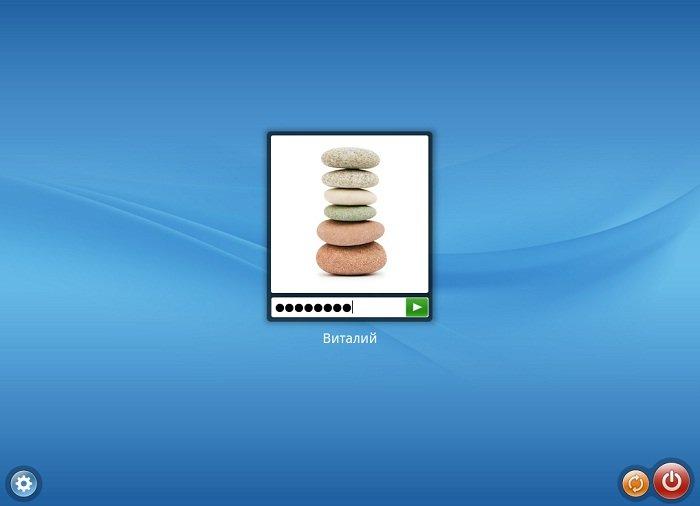 Вход в систему Rosa Linux