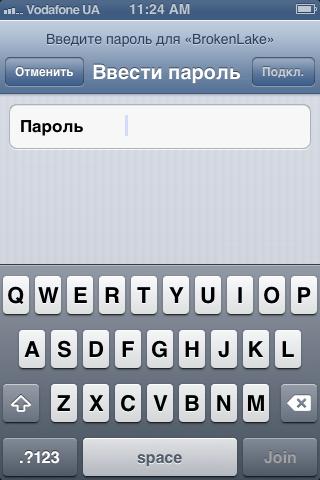 Подключение к беспроводной сети на iPhone