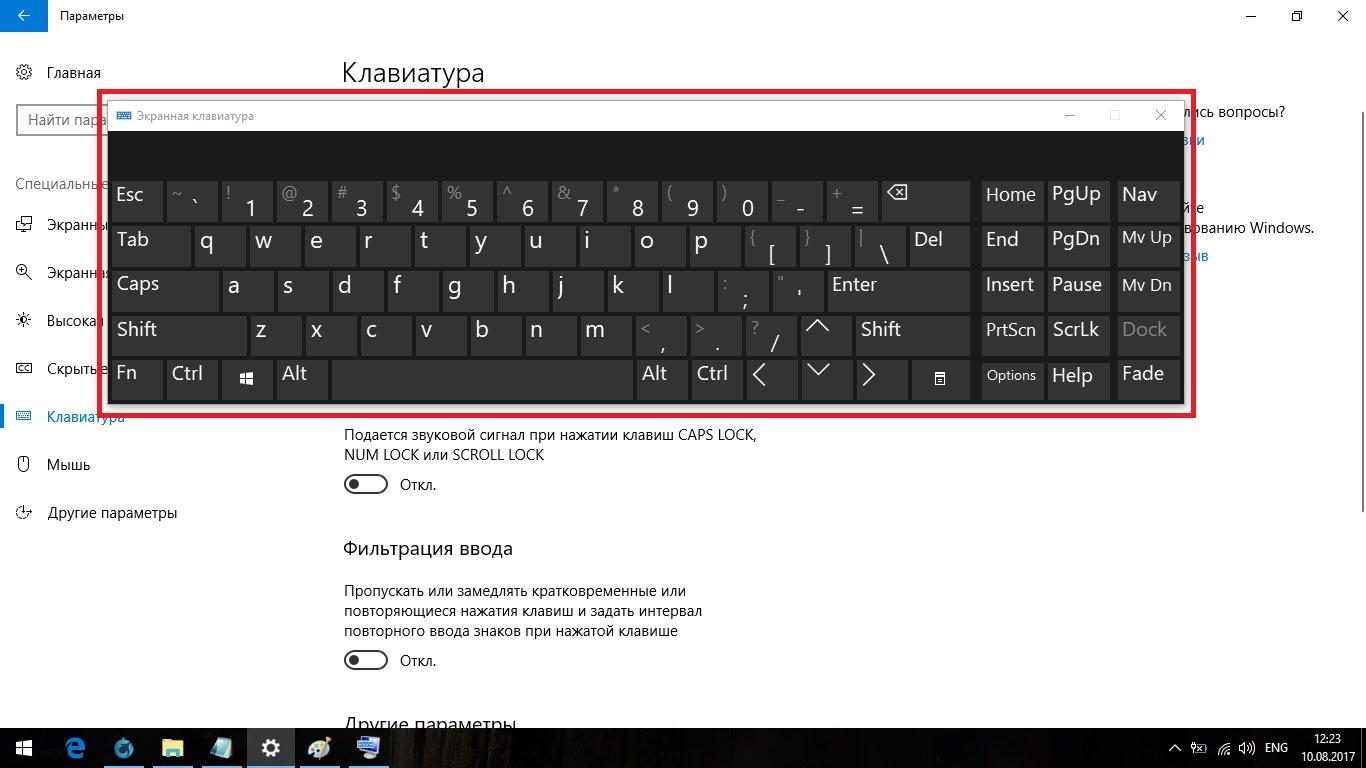 Как сделать экранную клавиатуру в одноклассниках