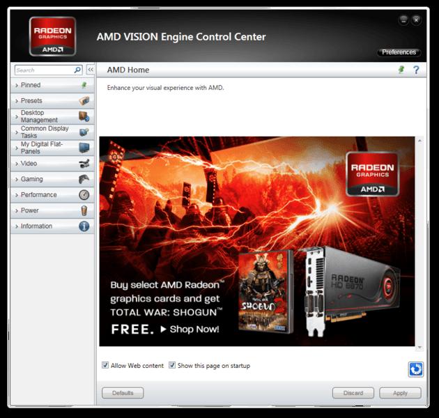 Пакет драйверов AMD Catalyst