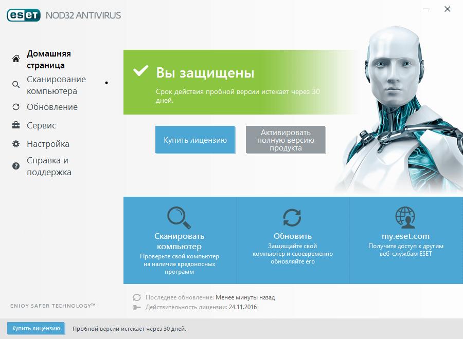 Интерфейс Антивирус NOD32