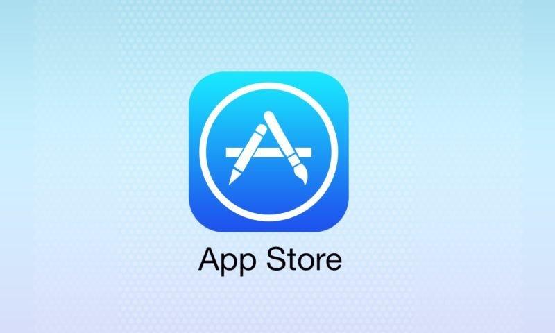 Ошибки при работе с приложениями через App Store