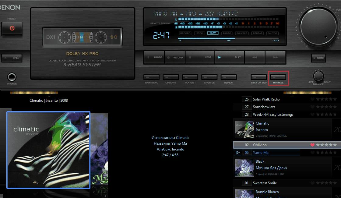 Интерфейс foobar2000