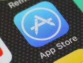Как правильно отменить покупку в App Store