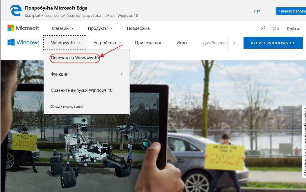 Сайт корпорации Microsoft