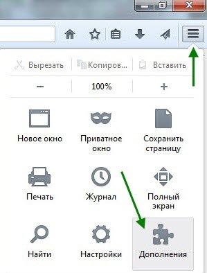 Меню браузера Mozilla Firefox