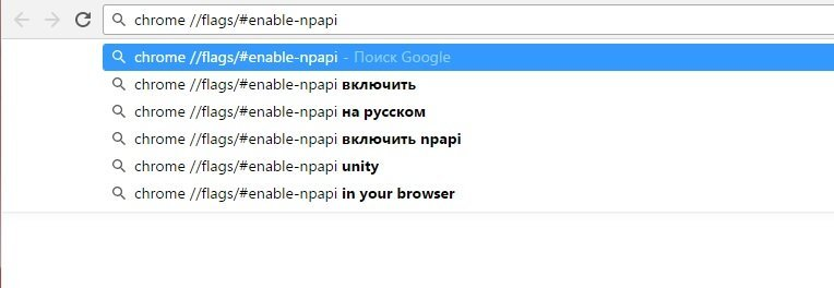 Окно барузера Google Chrome, активация npapi