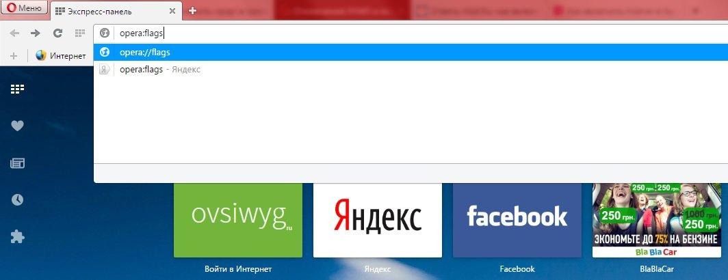 Поисковая строка браузера Opera