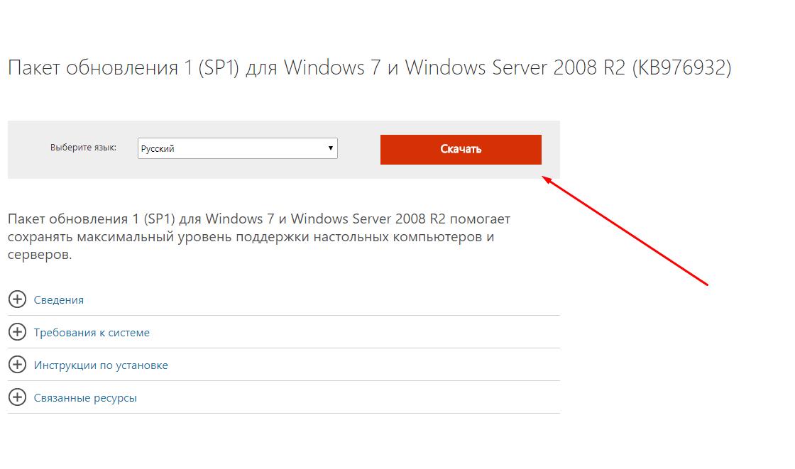 Получение обновлений Windows 10 напрямую
