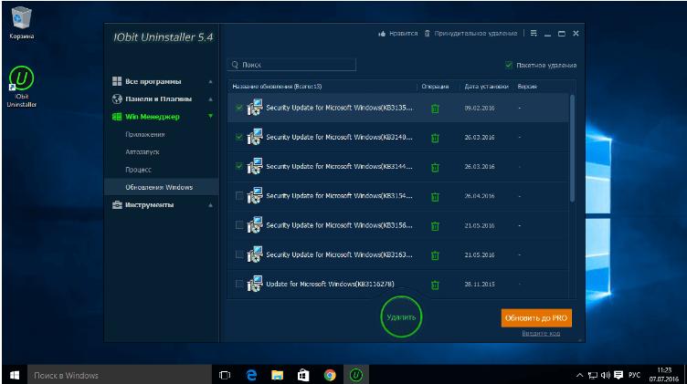 Программа IObit Uninstaller