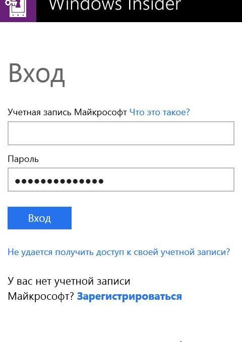 Авторизация в приложении на смартфоне