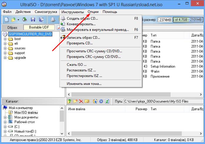 Кнопка «Опции» в верхней панели UltraISO