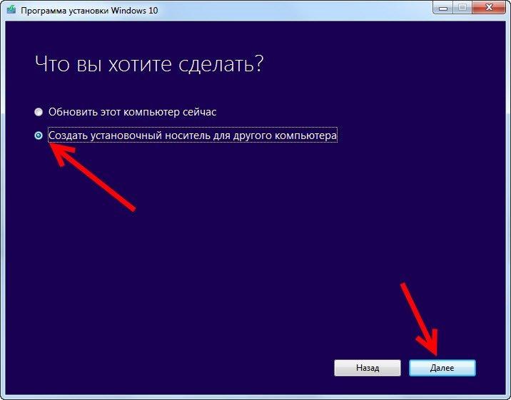 Выбор варианта установки Windows
