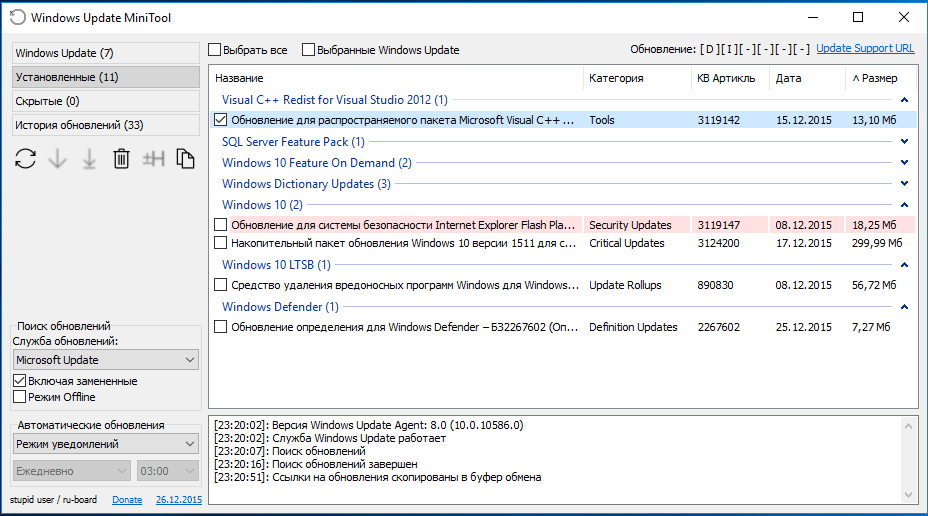 Программа Windows Update MiniTool