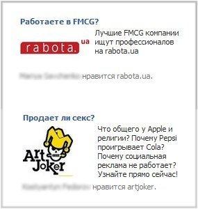 Реклама в Facebook с вопросами
