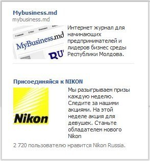 Реклама компаний на Facebook