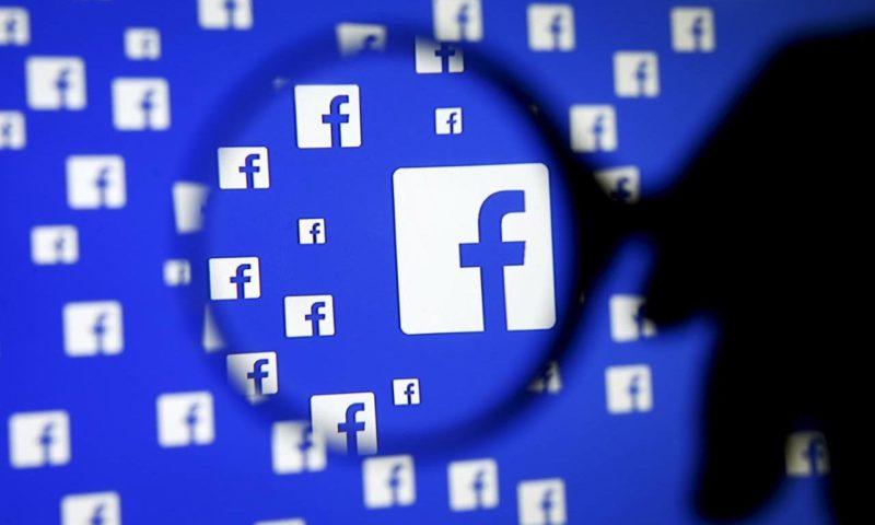 Реклама на Facebook для начинающих