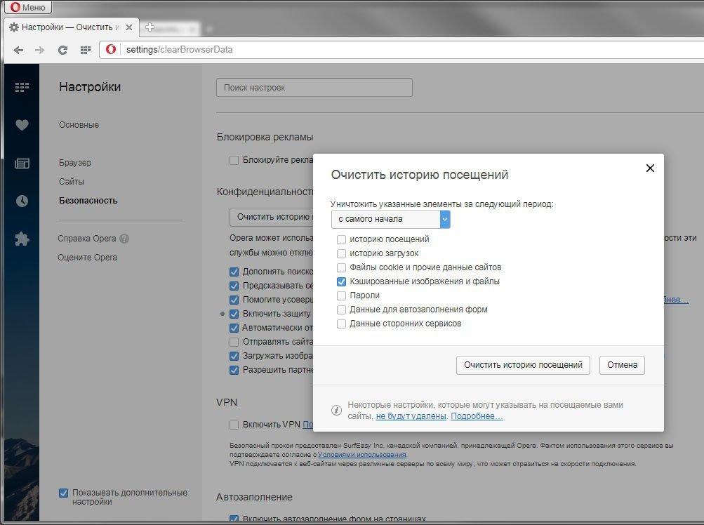 Как сделать звук с браузера 5.1