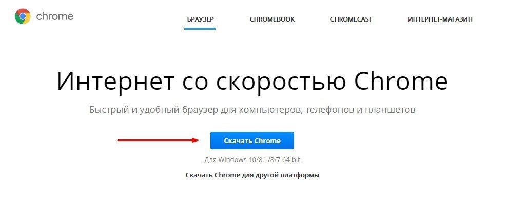 Официальный сайт браузера