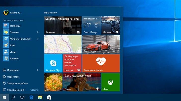 Расположение и вид меню «Пуск» в Windows 10