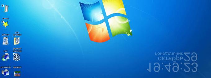 Перевернутый экран Windows