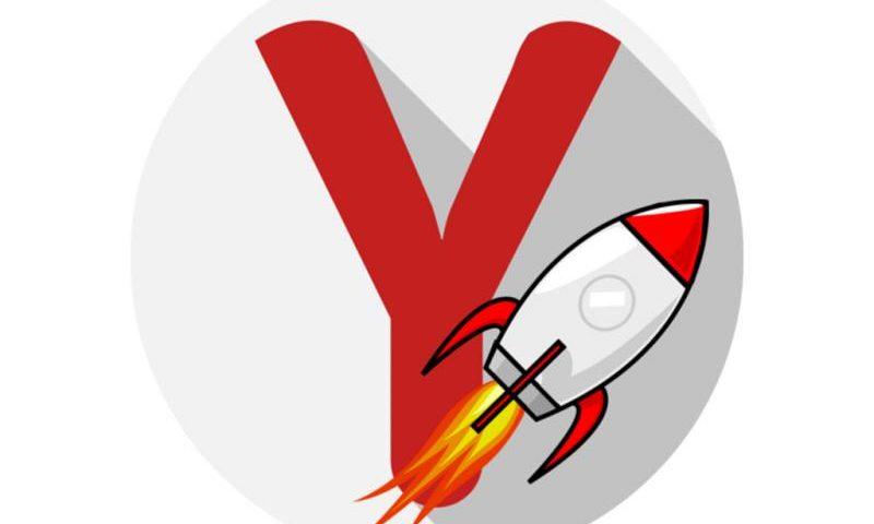 Как управлять режимом «Турбо» в «Яндекс Браузере»: советы и инструкции