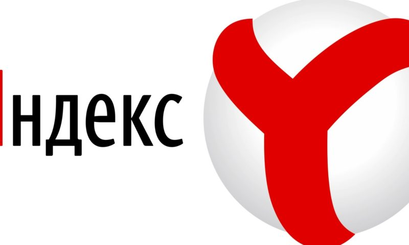 Как убрать всплывающие окна в «Яндекс.Браузере»