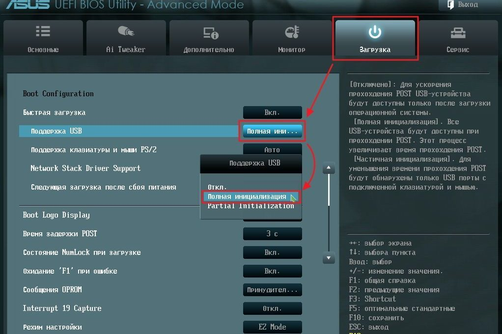 UEFI BIOS: как установить Windows 10 с загрузочной флешки на