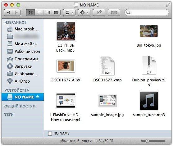 Диск без имени в Mac — флешка для iPhone