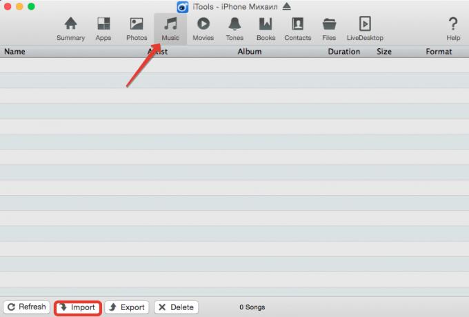 Меню операций iTools с музыкальными композициями на вашем MacBook
