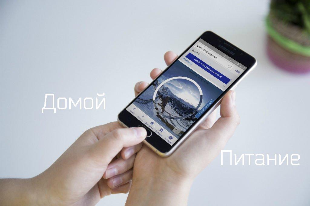 Пример комбинации клавиш с Samsung Galaxy A5, с помощью которых можно сделать скриншот