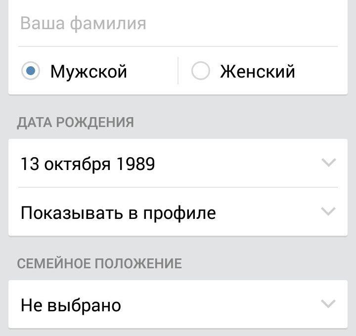 Страница vk.com на экране iPhone 3x/4(s)