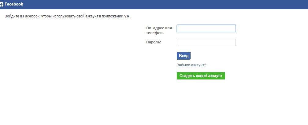 Вход через Facebook на vk.com