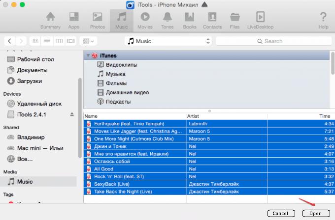 Выделение и добавление песен в iTools