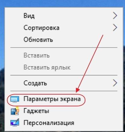 Кнопка «Параметры экрана» в выпадающем меню
