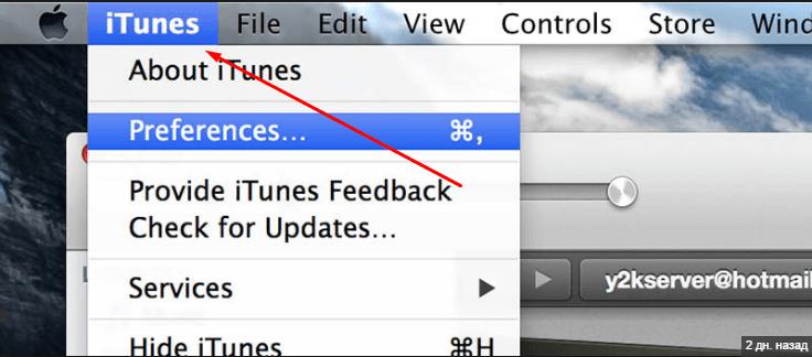 Меню приложения iTunes на ПК