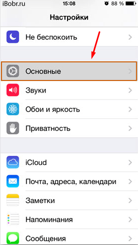 Меню «Настройки» на устройстве Apple