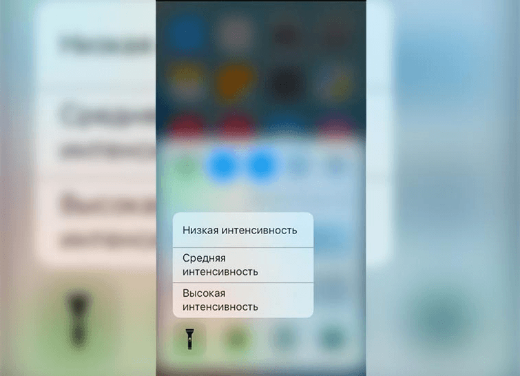 Меню настройки яркости фонаря на iPhone