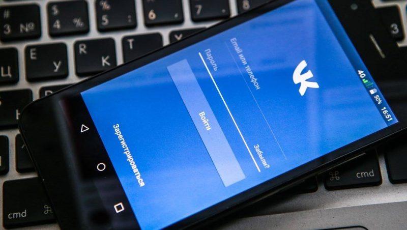 Соцсеть «ВКонтакте» запустила для сообществ функцию «Онлайн»