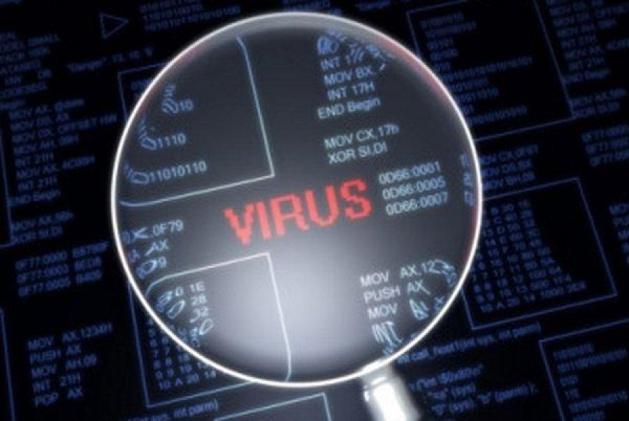 Надпись VIRUS на экране