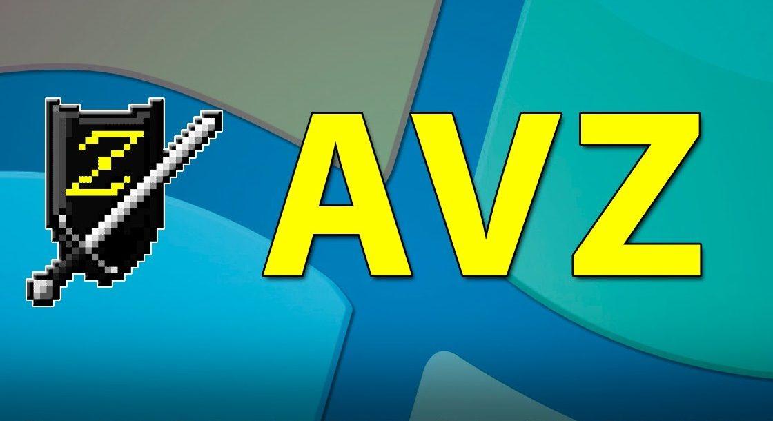 Антивирусная утилита AVZ