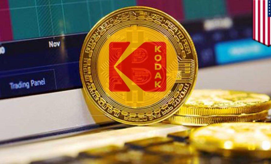 Криптовалюта Kodakcoin